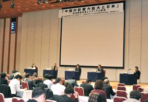 東アジアメディア研究センター主催の国際シンポジウム