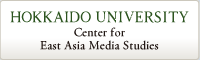 Hokkaido University Center for East Asia Media Studies
